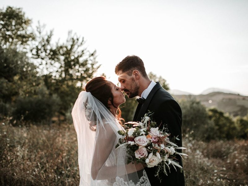 Atlas Wedding Stories